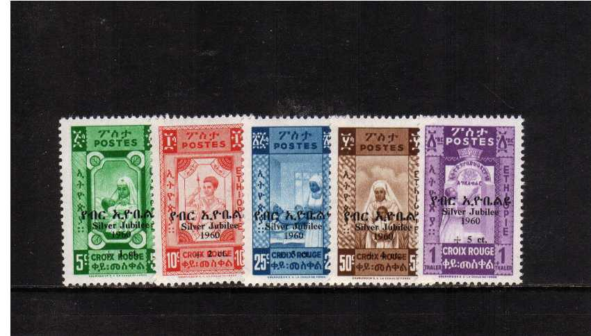 Red Cross Society Silver Jubilee set of five overprinted SILVER JUBILEE 1960. Superb unmounted mint.