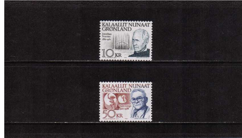 Birth Anniversaries set of two superb unmounted mint