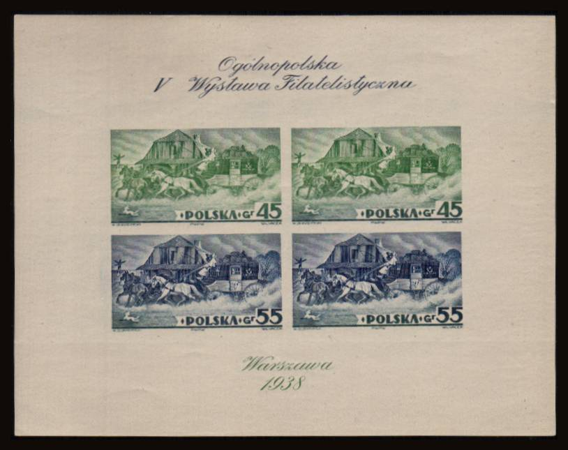 Fifth Philatelic Exhibition - Warsaw - Imperforate<br/>