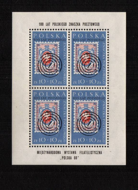 International Philatelic Exhibition - Warsaw<br/>