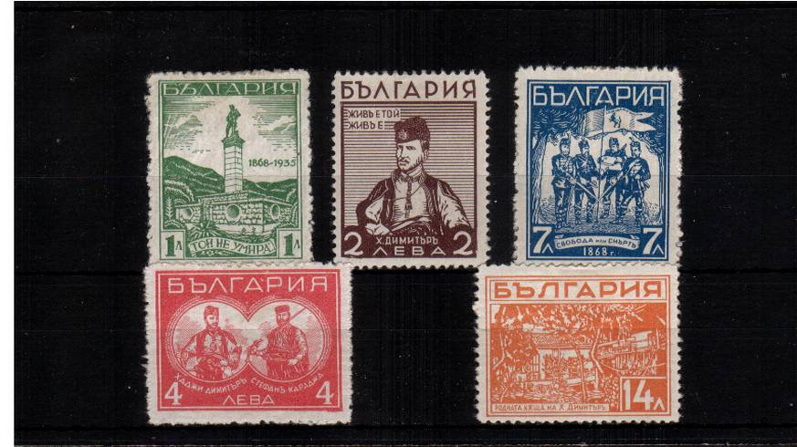 67th Death Anniversary of Khadzhi Dimitur<br/>