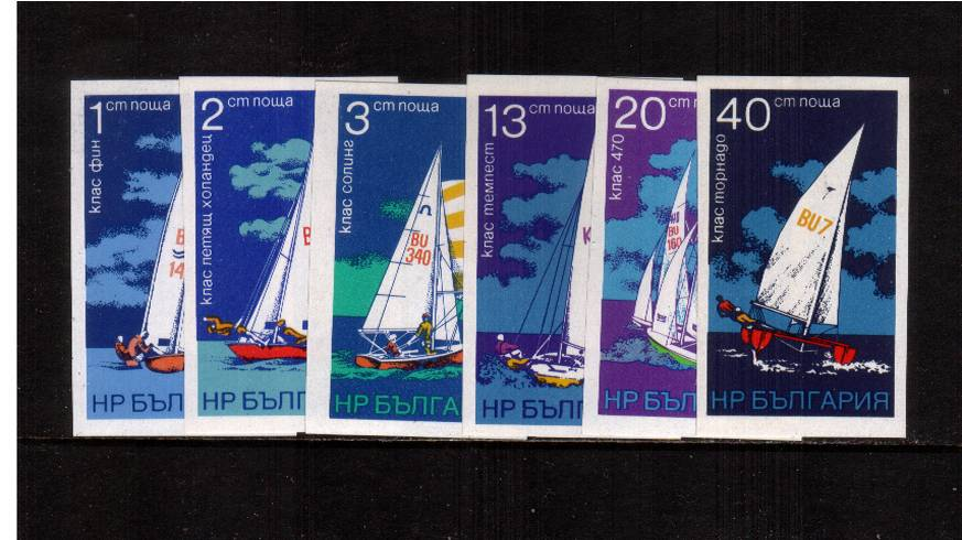 Sailing IMPERFORATE set of six superb unmounted mint.