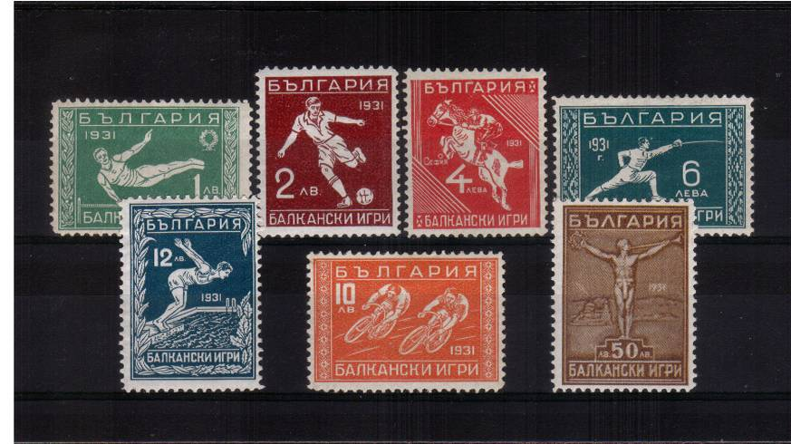 Balkan Olympic Games<br/>