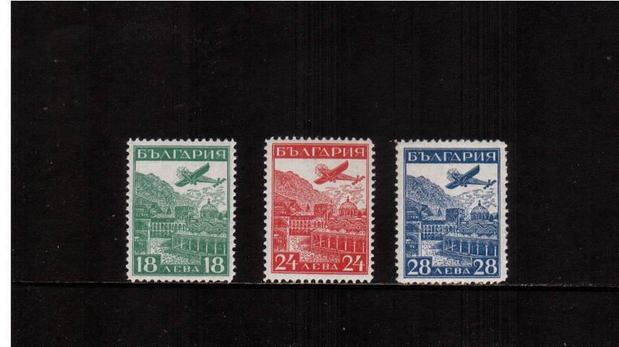 Air set of three superb unmounted mint.