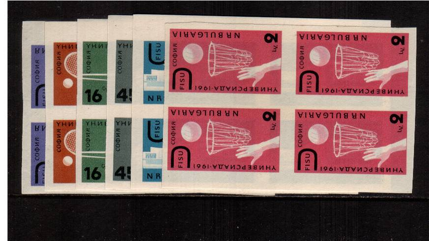 World Student's Games<br/>