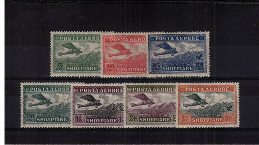 The AIR set of seven - Watermark Lozenges<br/>A fine lightly mounted mint set of seven. SG Cat �.00