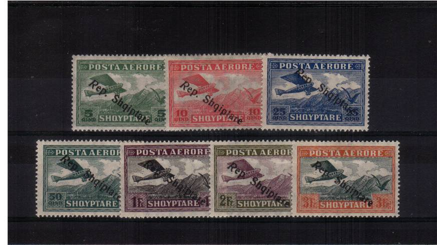 The AIR set of seven - Watermark Lozenges<br/>
