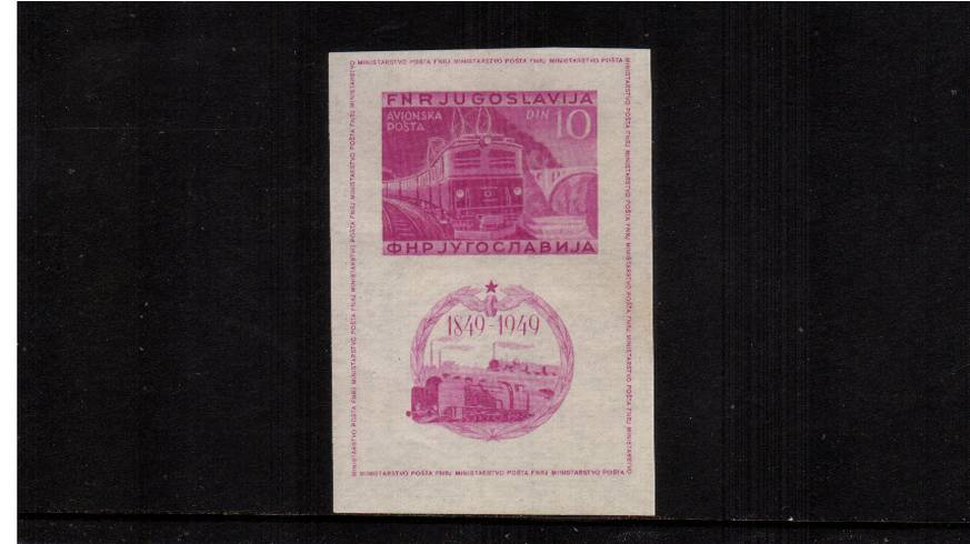 Railway Centenary<br/>