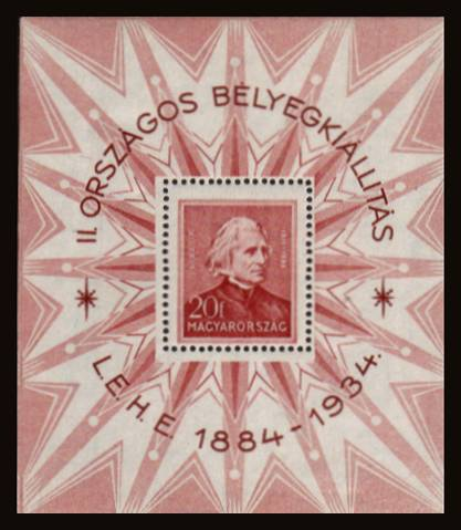 Second Hungarian Philatelic Exhibition - Budapest<br/>