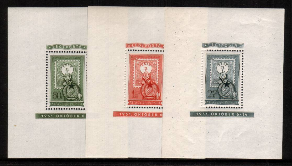 80th Anniversary of First Hungarian Postage Stamp<br/>