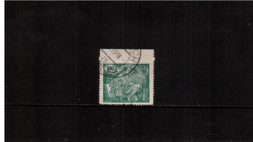 100h Blue Green definitive single<br/>A superb fine used single showing the variety IMPERF BETWEEN stamp and margin.