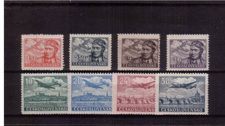 The AIRS set of eight superb unmounted mint.