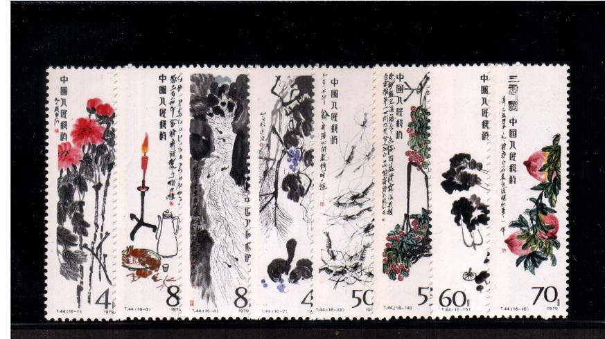 The Paintings of Qi Baishi<br/>