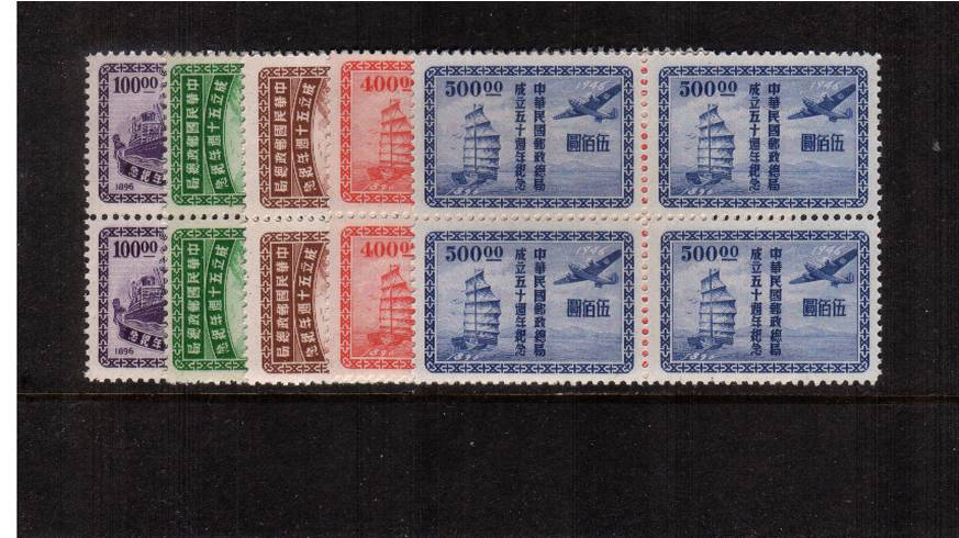50th Anniversary of Directorate General of Posts<br/>