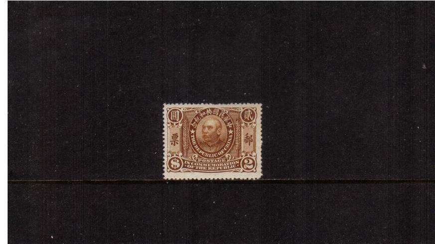 $2 Brown - Commemorating the Republic<br/>