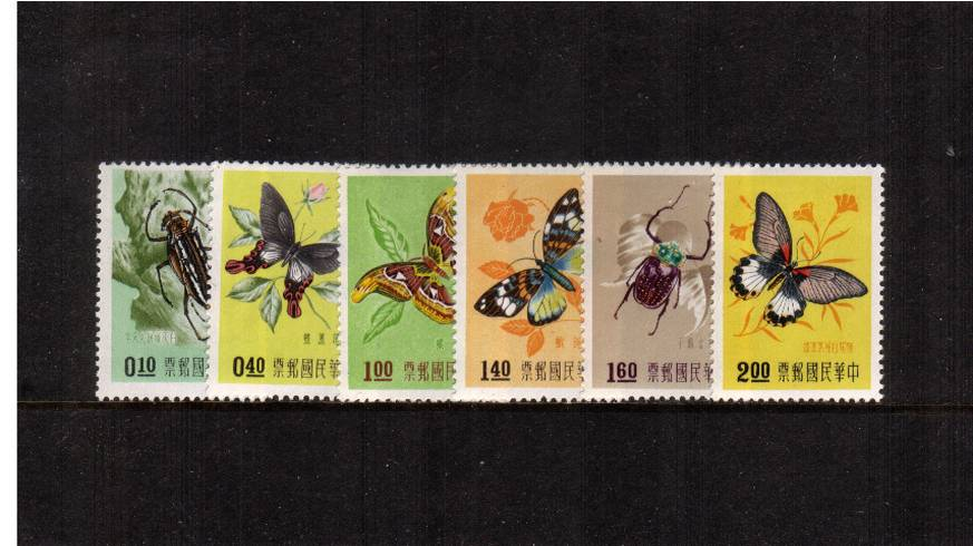 Insects<br/>