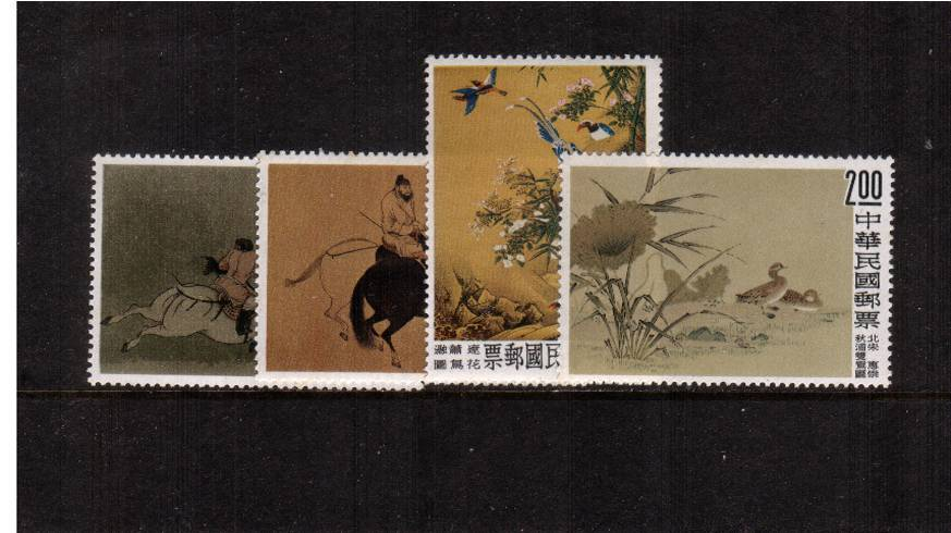 Ancient Chinese Paintings from Palace Museum Collection - 1st Series<br/>