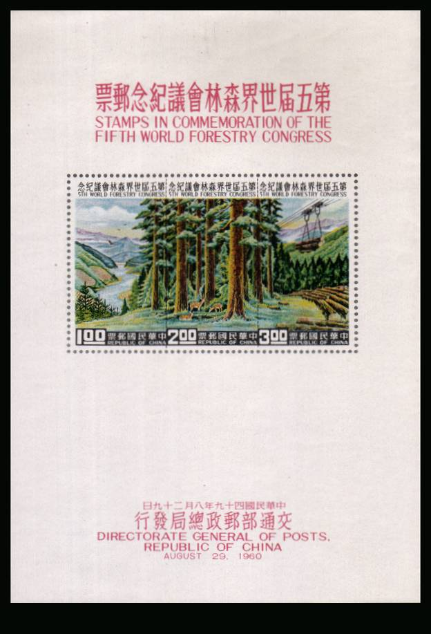 Fifth World Forestry Congress - Seattle<br/>