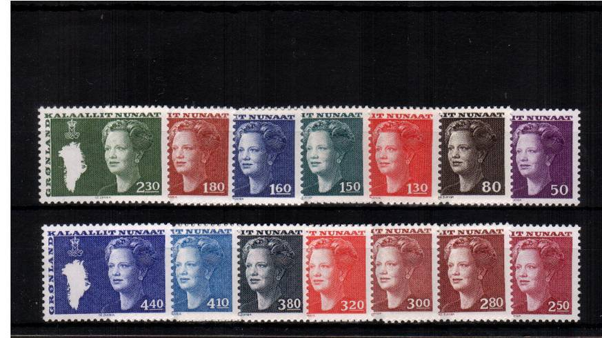 Queen Margrethe and Map of Greenland<br/>definitive set of fourteen superb unmounted mint.