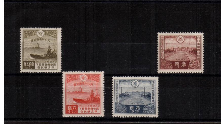 Visit of Emperor of Manchukuo<br/>