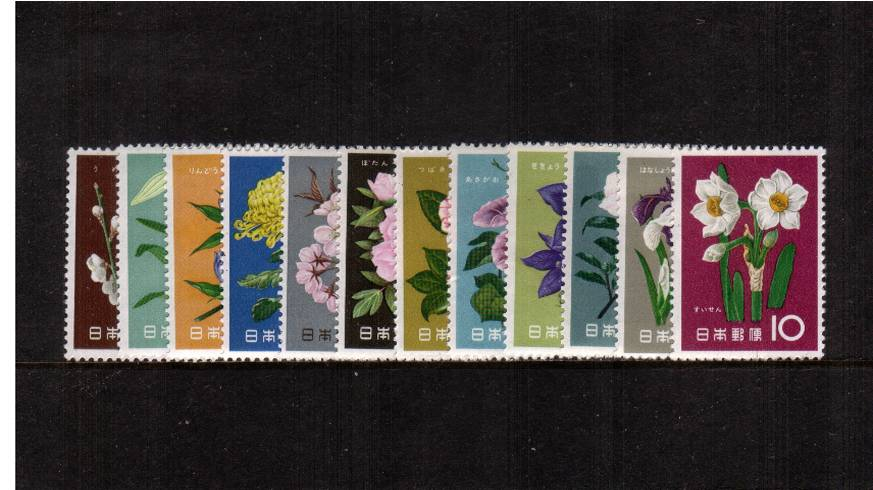 Flowers set of twelve superb unmounted mint.