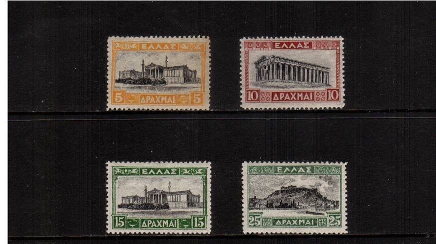 The four High Values from the 1927 definitive set.