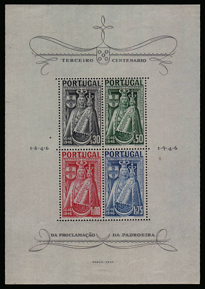 Proclaimation of St. Mary of Castile as Patron Saint of Portugal<br/>