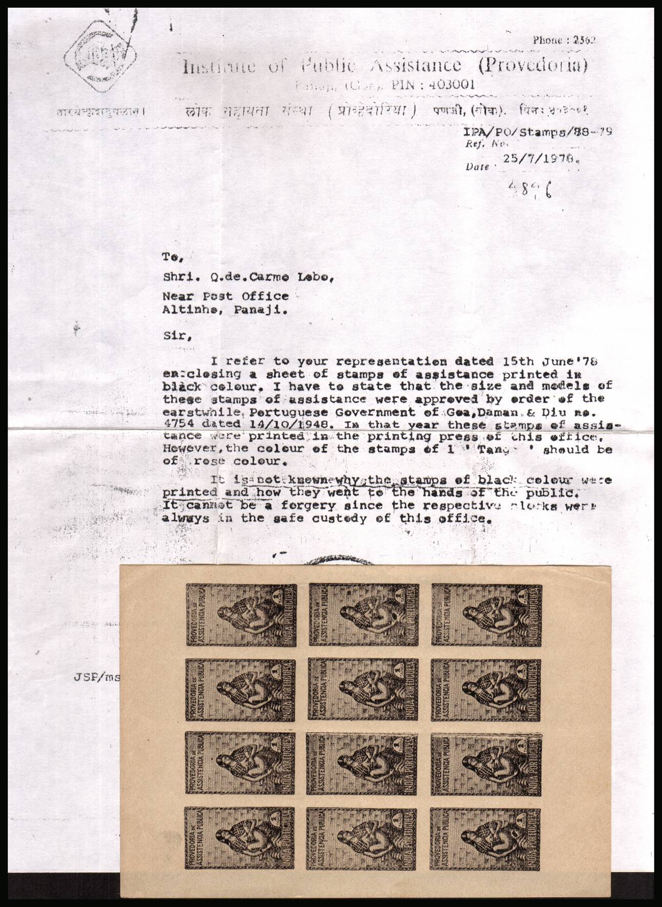 1t CHARITY TAX stamp<br/>