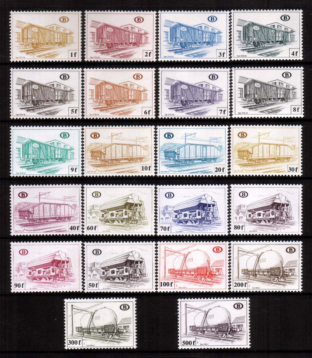 The RAILWAY PARCELS complete set of twenty-two superb unmounted mint.<br/>Scarce set! SG Cat �0