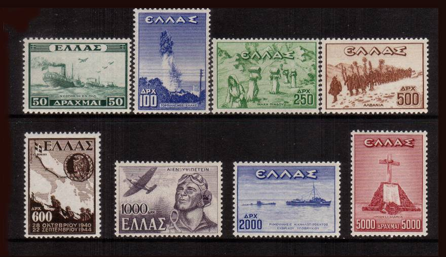 First Victory Issue<br/>A superb unmounted mint set of eight. SG Cat £95