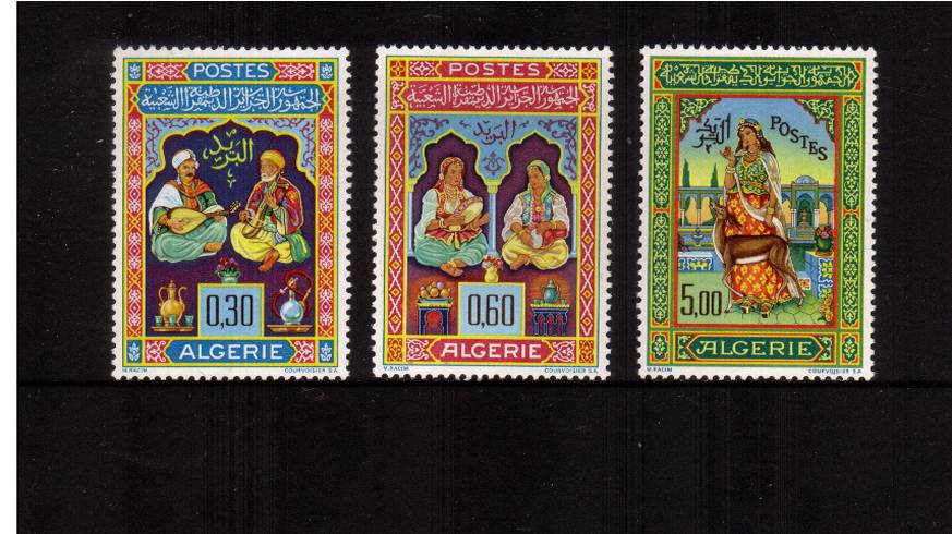Mohamed Racim's Miniatures - 1st Series<br/>A superb unmounted mint set of three