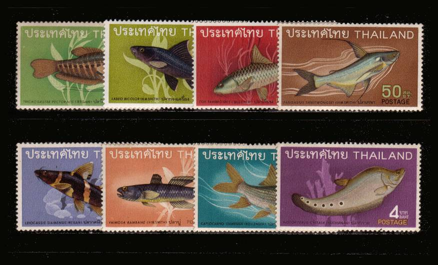 The Thai Fish set of eight superb unmounted mint. SG Cat �0