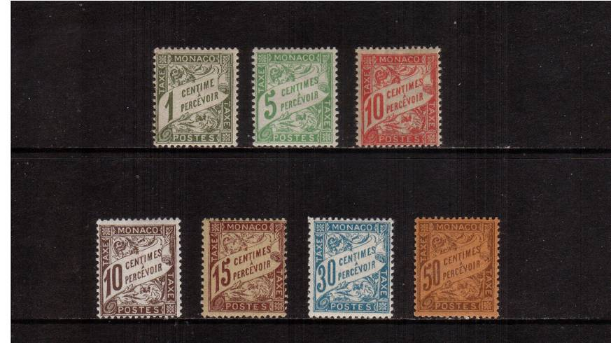The POSTAGE DUE set of seven superb very, very lightly mounted mint. <br/>SG Cat for mounted £612