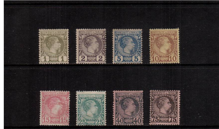 The first set to the 75c.<br/>Several values are unmounted the rest lightly mounted and the 25c with no gum.<br/>
