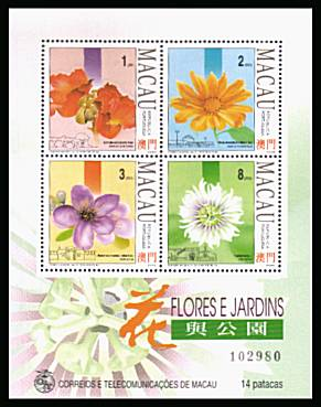 Flowers and Gardens - 2nd Series