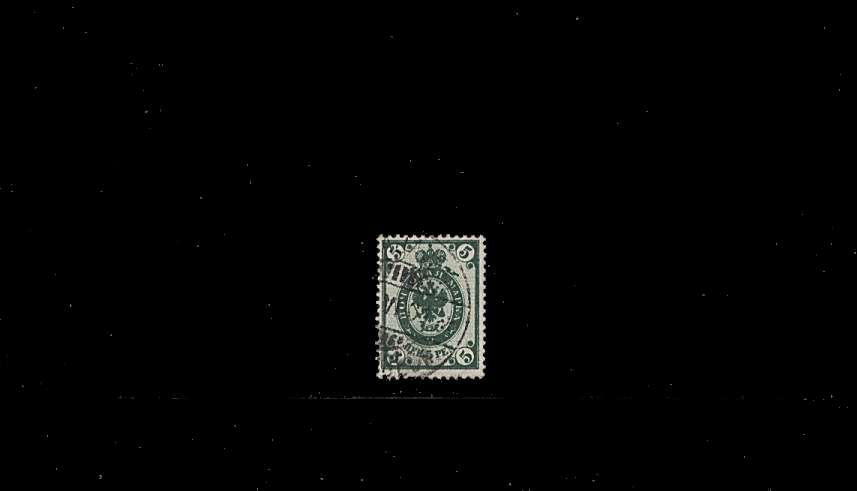 5p Deep Olive-Green - Russian Type<br/>