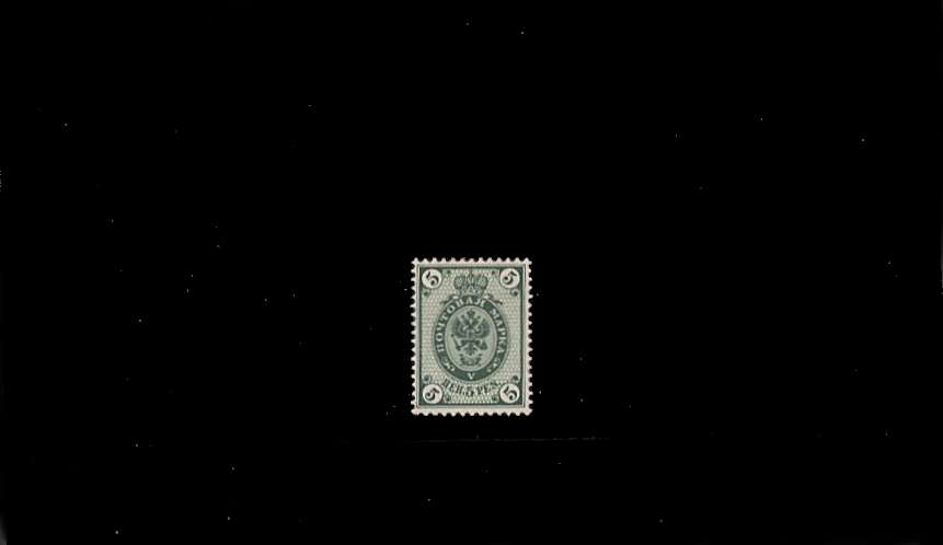5p Deep Yellow-Green - Russian Type - Perforation 14x14½<br/>
