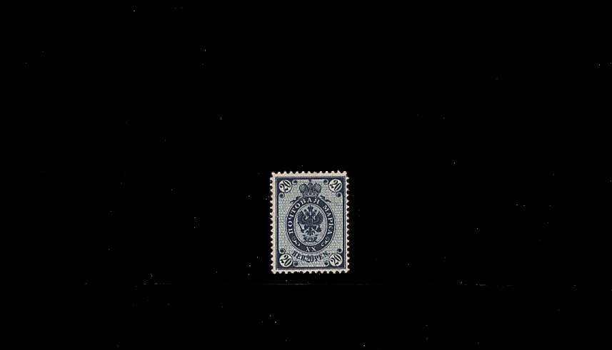 20p Blue - Russian Type - Perforation 14x14½<br/>