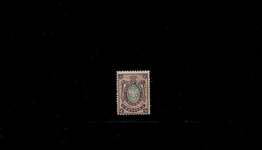 1m Yellow-Green and Purple - Russian Type - Perforation 14x14½<br/>