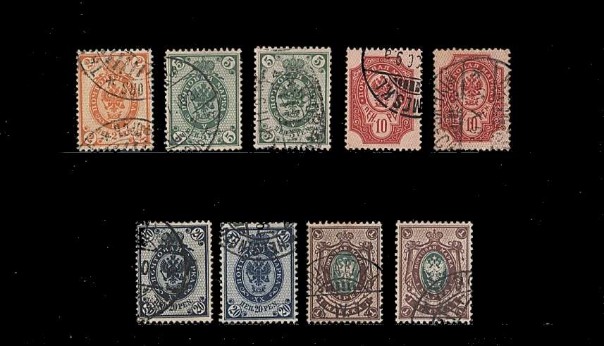 The complete set of nine to the 1m Green and Purple with both perforation types - Russian Type.<br/>