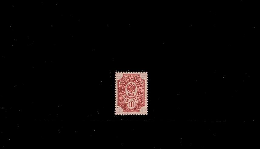 10p Carmine-Rose - Russian Type - Perforation 14x14½<br/>