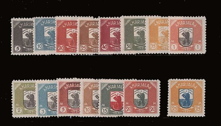 A fine very, very lightly mounted mint set of fifteen.<br/>SG Cat £450