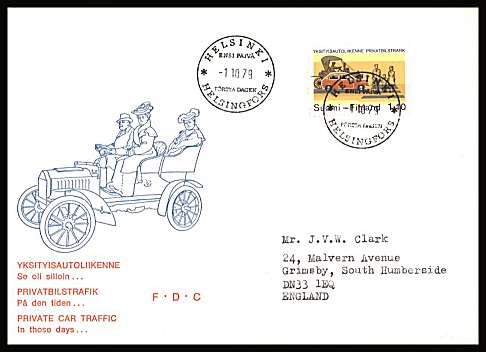 The Private Car single