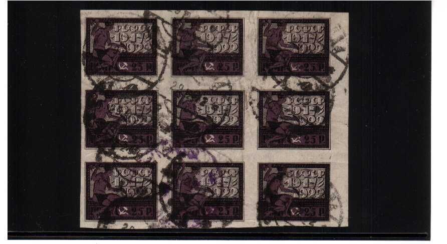 5th Anniversary of October Revolution 25r Black and Purple in a right side fine used marginal block of nine