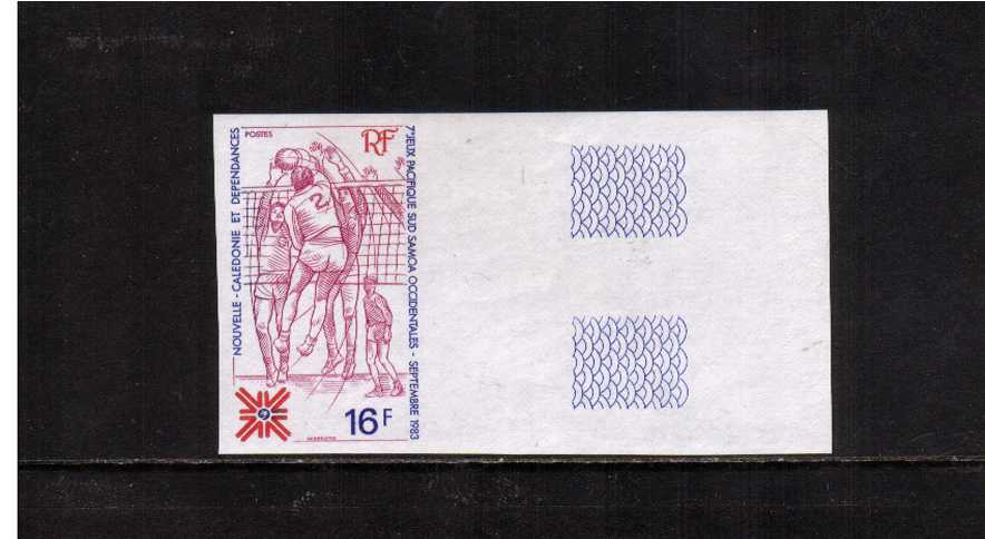 South Pacific Games IMPERFORATE PLATE PROOF single superb unmounted mint
