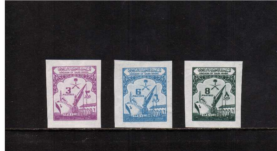 Opening of Damman Port Extension set of three IMPERFORATE superb unmounted mint. This set is taken from the imperforate minisheets mentioned as a footnote by SG. Cat price for the minisheets is �0