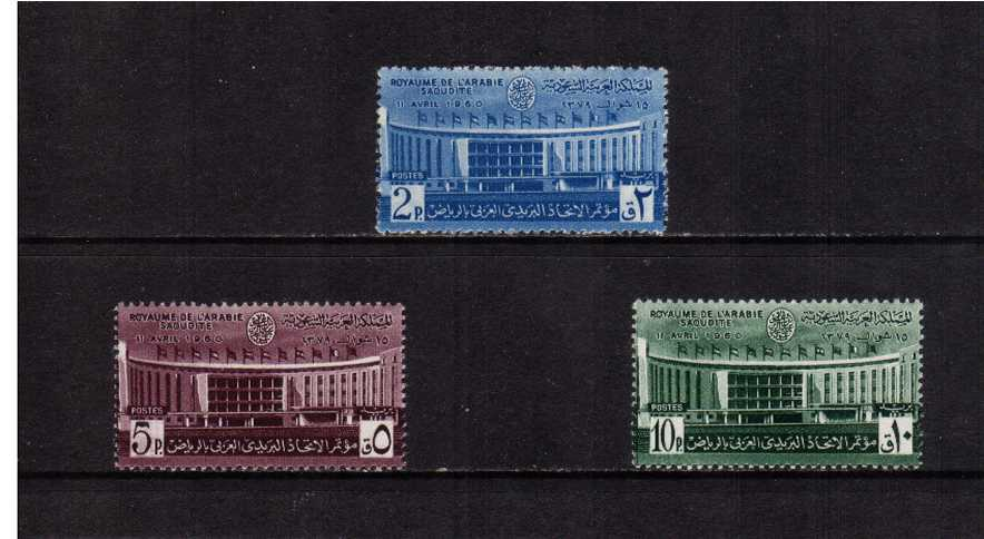 Arab Postal Union Congress, Riyadh set of three superb unmounted mint.