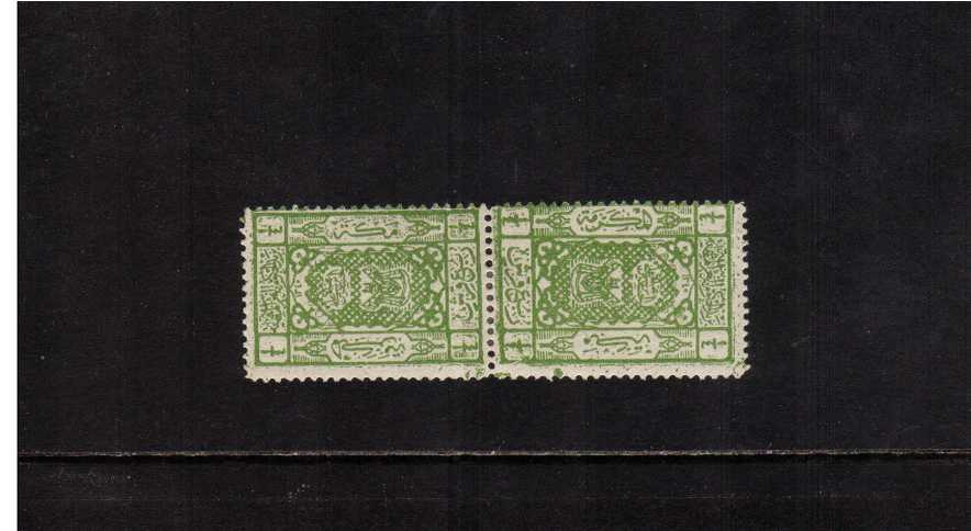 � pi A fine lightly mounted mint Tete-beche vertical pair. Scarce! SG Cat �5