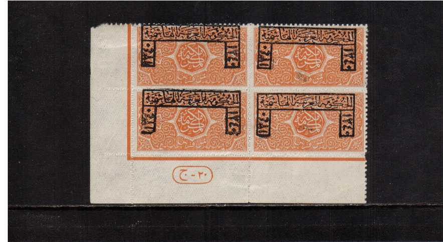 ⅛ pi Yellow - A good mounted mint plate block of four