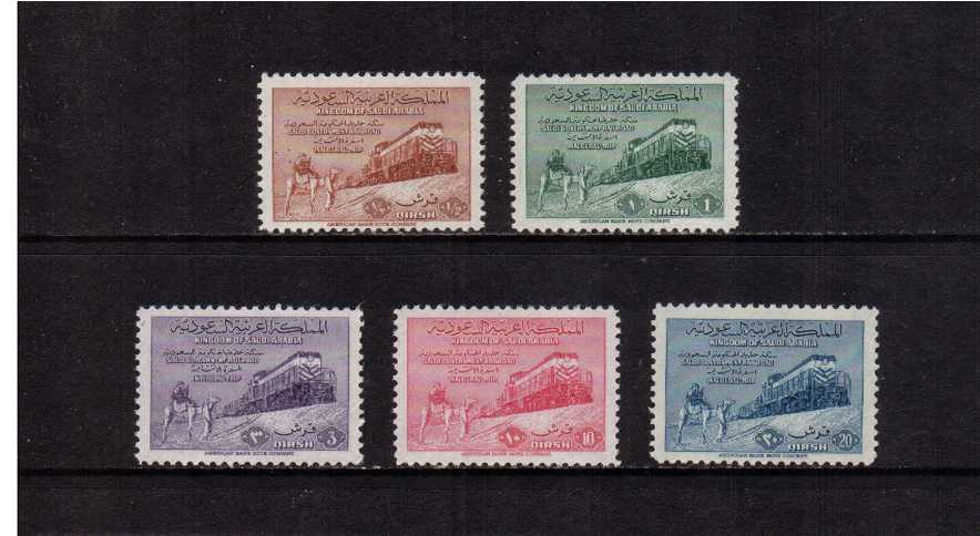 Inauguration of Dammam朢iyadh Railway superb unmounted mint set of five.